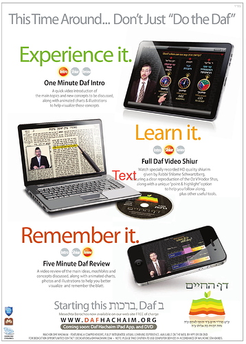 daf-hachaim-full-page-ad-